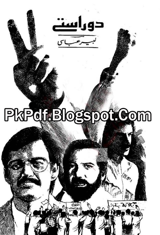 Do Raste Novel By Kabir Abbasi Pdf Free Download