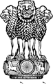 Chief Judicial Magistrate, Nagaon, Recruitment