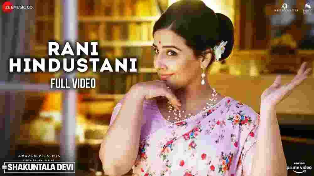Rani Hindustani Lyrics - Shakuntala Devi