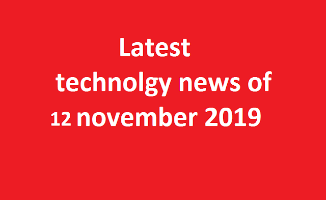 Technology news 12 November 2019