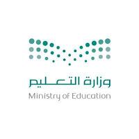 وزارة التعليم تعلن استمرار التعليم عن بعد لما تبقى من الفصل الدراسي الاول