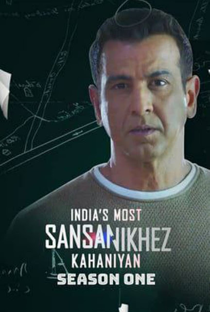 Colors TV India's Most Sansanikhej Kahaniyaan wiki, Full Star Cast and crew, Promos, story, Timings, BARC/TRP Rating, actress Character Name, Photo, wallpaper. India's Most Sansanikhej Kahaniyaan on Colors TV wiki Plot, Cast,Promo, Title Song, Timing, Start Date, Timings & Promo Details