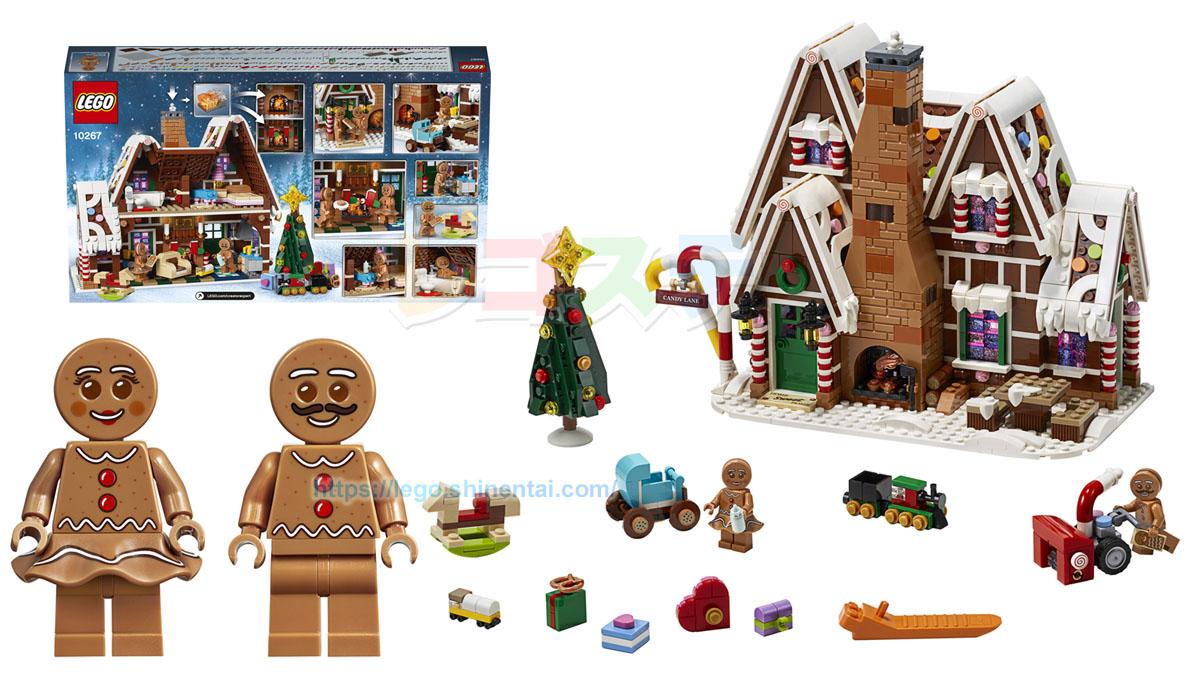 10267 ジンジャーブレッドハウス:レゴ(LEGO) クリエイター・エキスパート (ウィンタービレッジ)