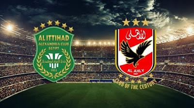 مشاهدة مباراة الاهلي والاتحاد السكندري 14-9-2020 بث مباشر في الدوري المصري