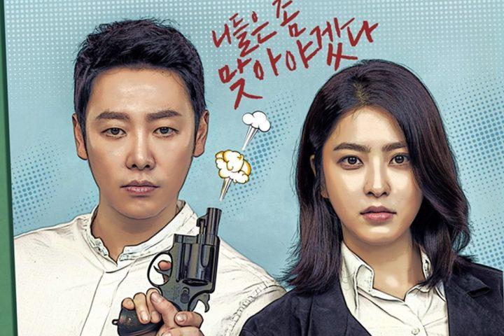 Download Drama Korea Special Labor Inspector Jo Batch Sub Indo