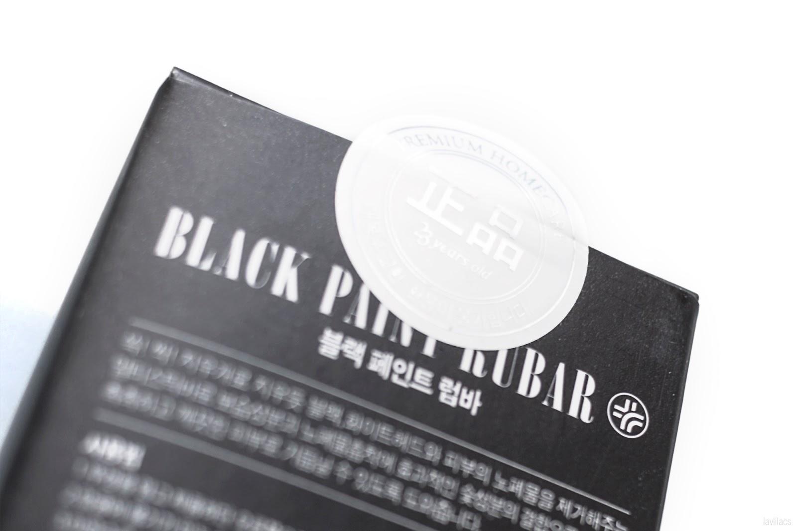 lavlilacs 23 Years Old Black Paint Rubar seal