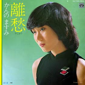 Hanatane Music: 8月 1979