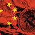 Bitcoin Falls After China Calls for Crackdown