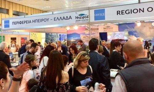 Το Επιμελητήριο Ιωαννίνων, προτίθεται να συμμετάσχει στην Έκθεση «Πανηπειρωτική 2020», η οποία θα πραγματοποιηθεί στις 3-7 Οκτωβρίου 2020.