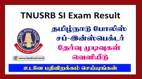 TNUSRB SI Result 2020 Released: Download Tamil Nadu Police SI Sub Inspector Result