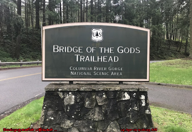 Bridge of the Gods Trail-head
