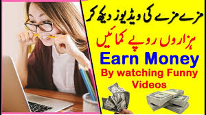 Earn Money By Watching Funny Videos Online $5 To $70 Per Day