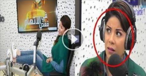 بالفيديو.. ردة فعل صادمة من ليلى الحديوي عندما سألها المذيع إن كنت أما عازبة !!