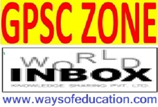 GPSC ZONE DAILY PAPER(10/09/2019 TO 20/09/2019)