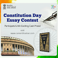 https://www.careerbhaskar.com/2019/11/constitution-day-essay-contest.html