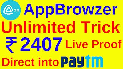 AppBrowzer Unlimited Scratch Cards Trick September 2019