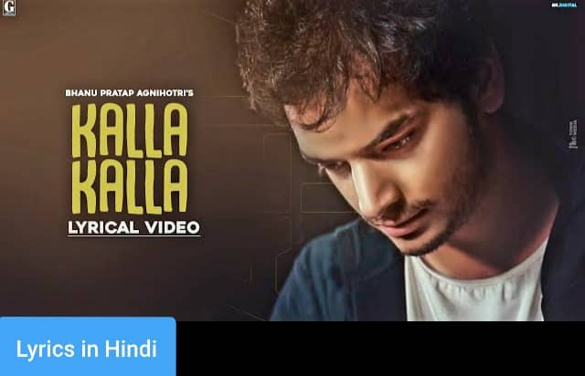 कल्ला कल्ला Kalla Kalla Lyrics in Hindi | Bhanu Pratap