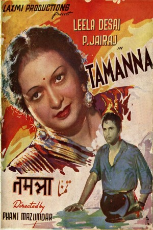 Download Tamanna (1998) Hindi Movie 720p WEB-DL 1.2GB