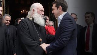 Η επιβολή της «πολιτικής ορθότητας» της Αριστεράς στην Εκκλησία