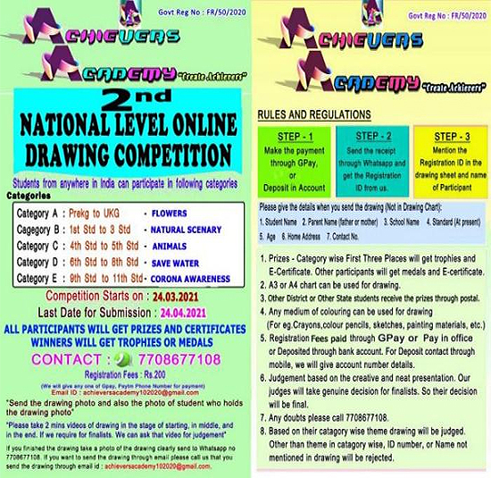 Achievers Academy Online Drawing Competition