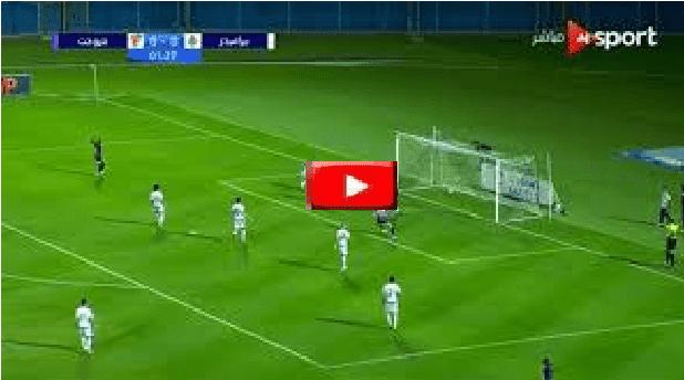 مشاهدة مبارة بيرميدز وبتروجت قبل نهائي كأس مصر بث مباشر يلا شوت