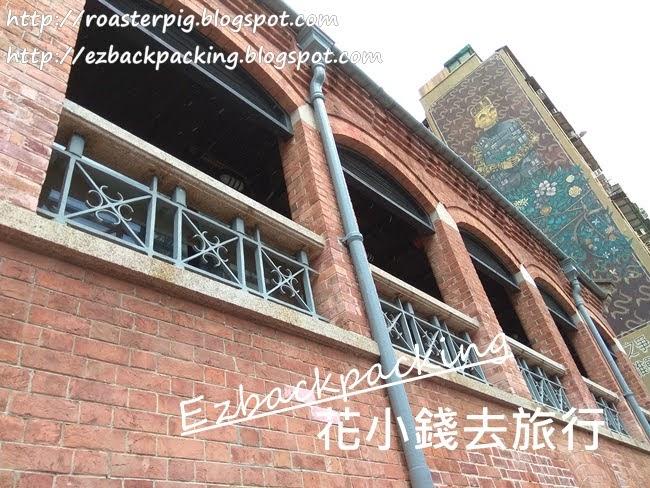 油麻地紅磚屋歷史拱形走廊