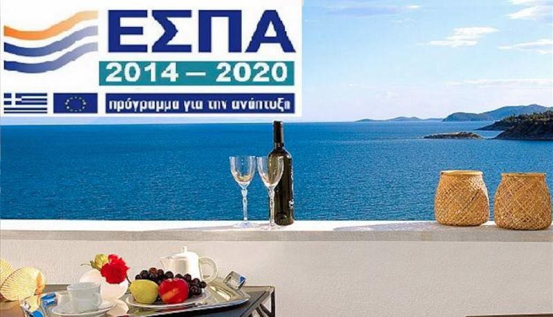 239 νέες τουριστικές επενδύσεις στην Περιφέρεια Θεσσαλίας