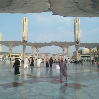 Madinah, Kota Awal dan Akhir