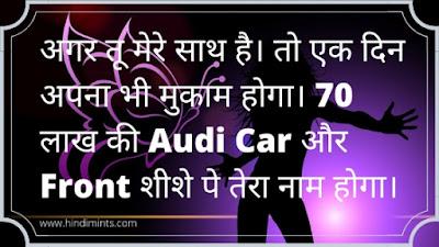 sad-bhojpuri-status-download-free