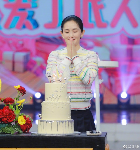 Happy Camp 2018 Xie Na returns