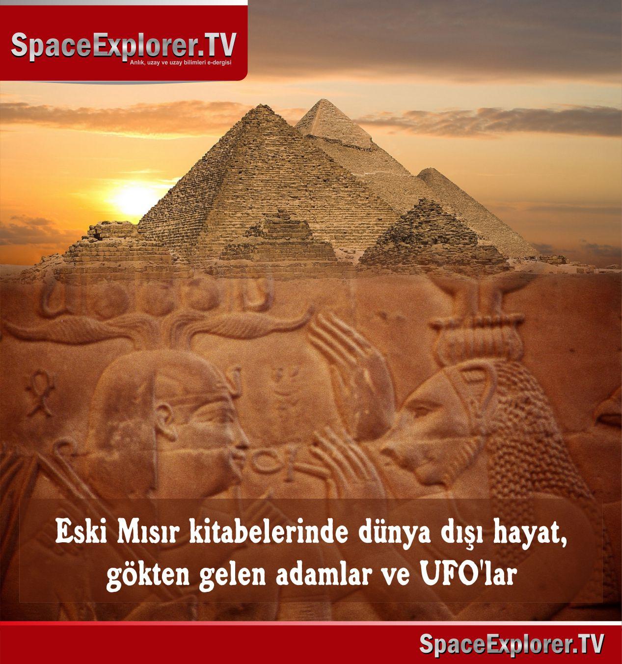 Antik uzaylılar, Antik Mısır, UFO'lar gerçek mi?, Geçmiş teknoloji devirleri, Süleyman aleyhisselam, Mısır, Ölüler kitabı, Sirius, Şi'ra yıldızı, UFO,