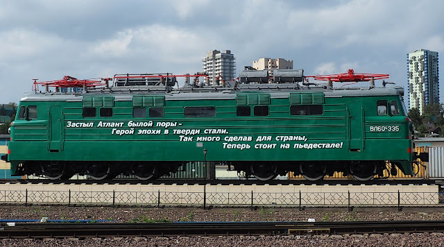 Памятник-электровоз - станция Красноярск