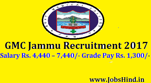 GMC Jammu Recruitment 2017