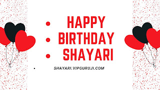 Happy Birthday shayari sms status for whatsapp and facebook