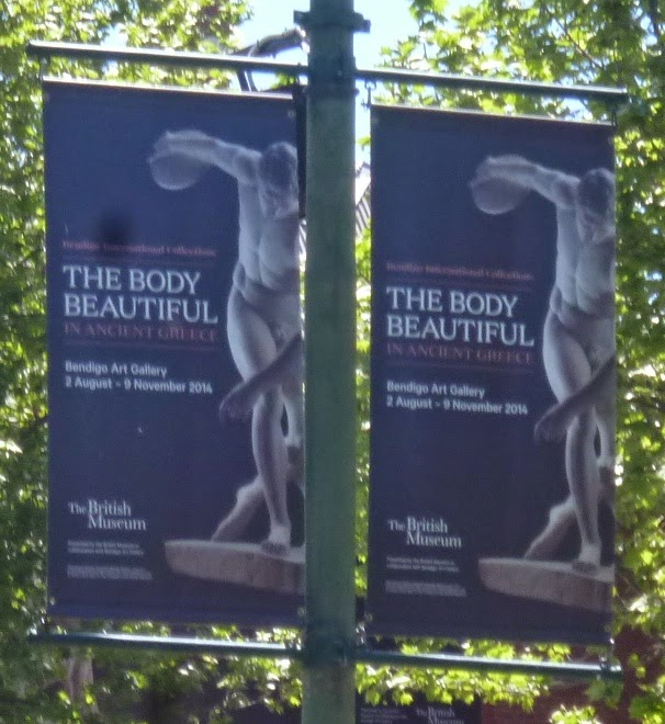 The Body Beautiful Flags