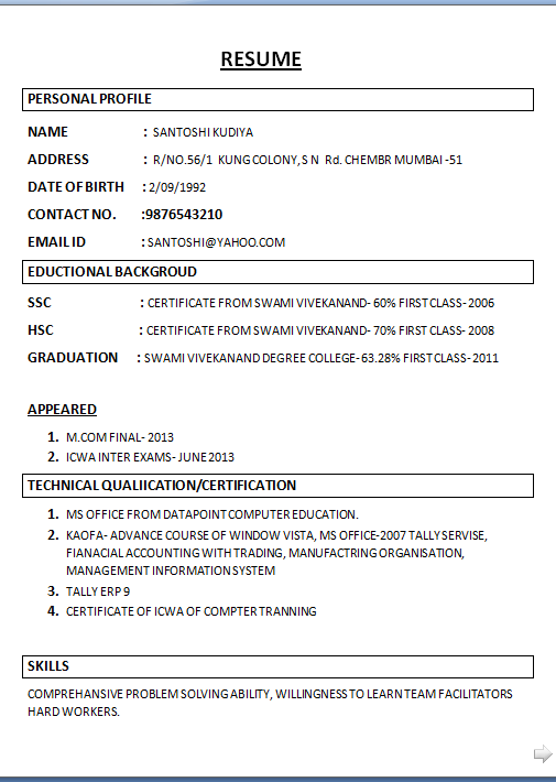 Retail Cv Examples Resume