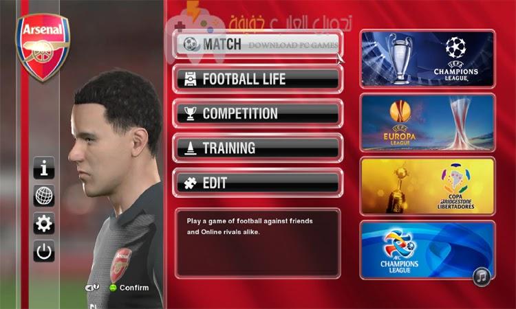 تحميل لعبة بيس 2014 PES للكمبيوتر مضغوطة