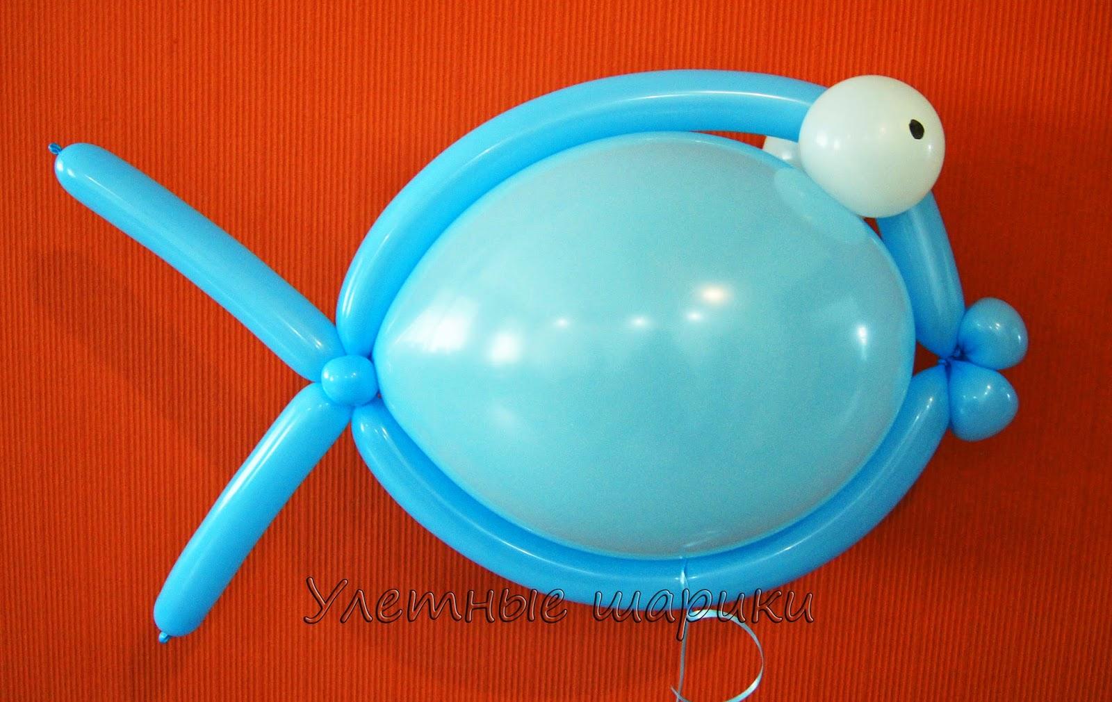 Рыбка из воздушных шариков