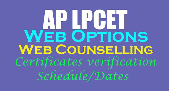 AP LPCET 2018 Web Options, Web counselling, Certificates verification Schedule/Dates