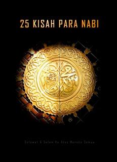 Ebook 25 Kisah Para Nabi