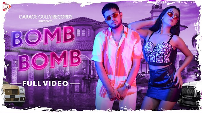 Bomb Bomb Lyrics - MUSIKSTAR & SUBTRAX
