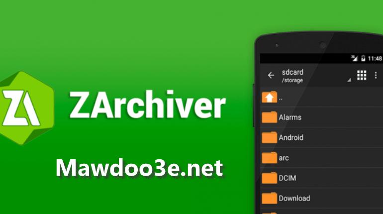 تحميل برنامج zarchiver للكمبيوتر