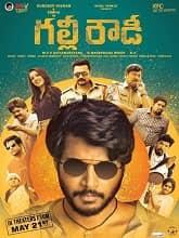 Gully Rowdy (2021) DVDScr Telugu Full Movie Watch Online Free