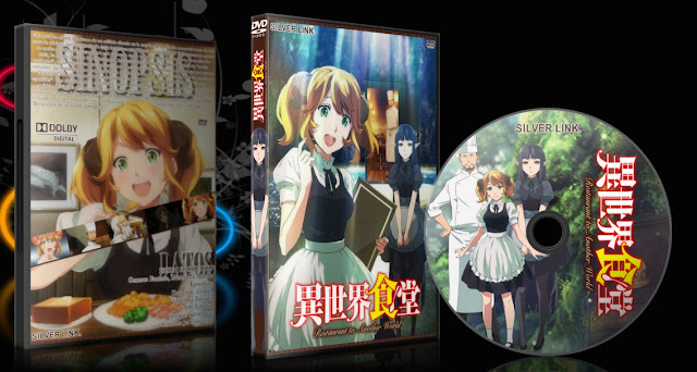 Isekai Shokudou   Cover DVD   MEGA  