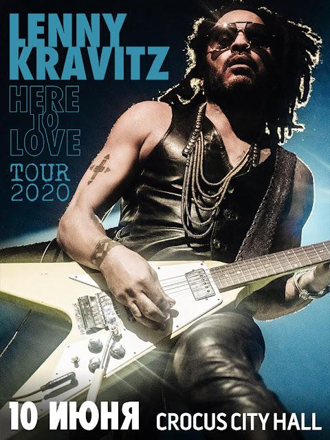 Lenny Kravitz в России