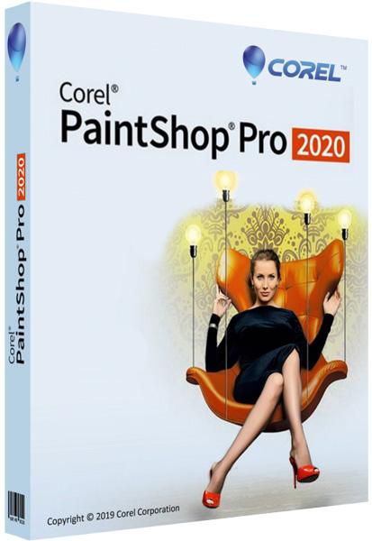 برنامج تعديل و تحرير الصور | Corel PaintShop Pro 2020 v22.1.0.43