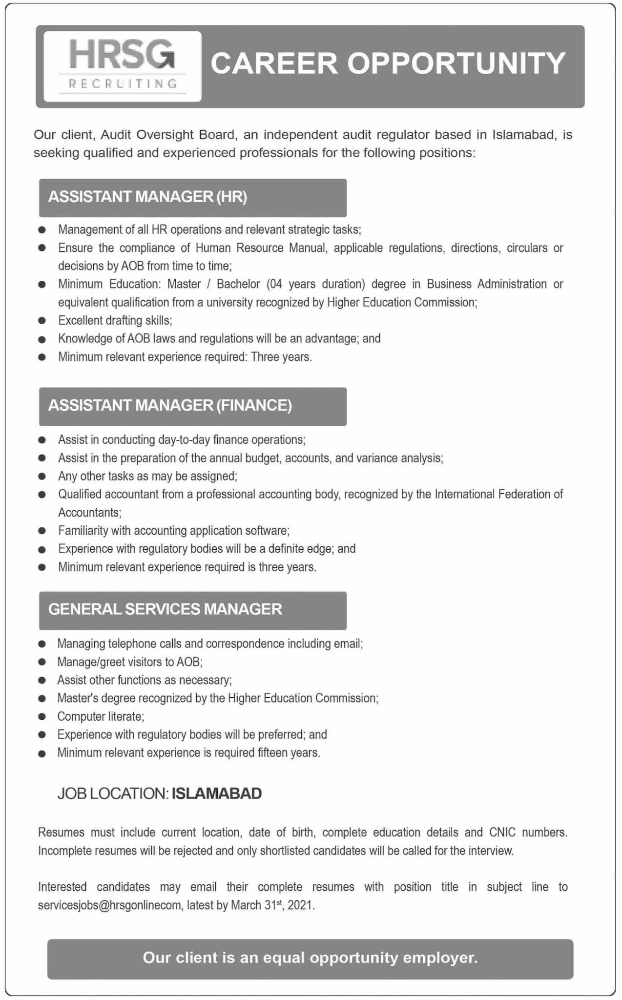 Audit Oversight Board Islamabad Jobs 2021 Latest Advertisement - Jobs in Audit Oversight Board 2021