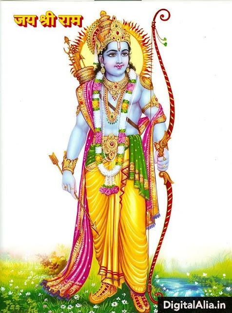 ram bhagwan images