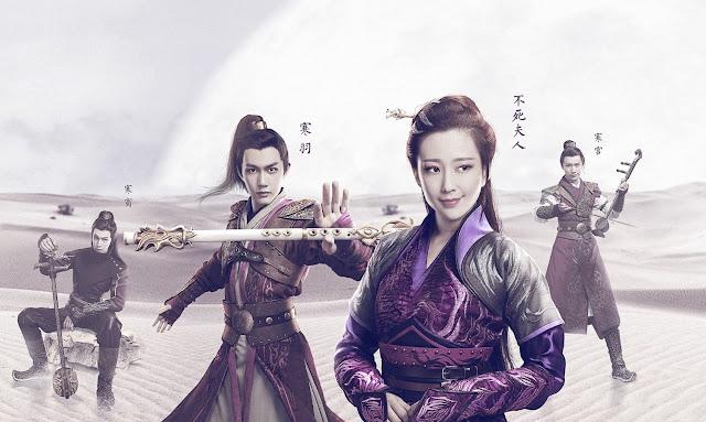 The Taoism Grandmaster First Impressions