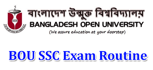 BOU SSC Routine 2019, BOU SSC Exam Routine 2019